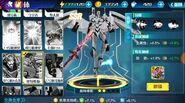 NG Evangelion Juego Android EURO II Heurtebize