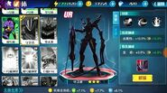 NG Evangelion Juego Android EVA Negro