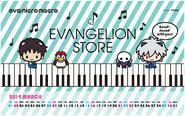 Eva Store Wallpaper March