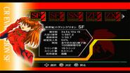 Screenshot Pachinko Evangelion