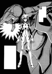 Manga Ayanami y EVA00.png