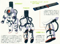 Evangelion Unit-02 D-Type Front and Rear