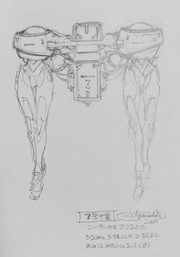 Eva 44B - Ikuto Yamashita Twitter Concept Art 2.png