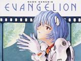 Neon Genesis Evangelion II