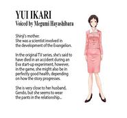 SIRP Profile - Yui