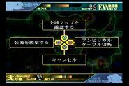 Neon Genesis Evangelion 2 juegoimagen 2