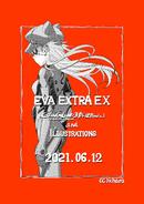 Evangelion 3.0 (-120min) Promotional Illustration by Hidenori Matsubara