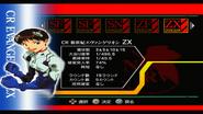Pachinko Evangelion Screenshot0006