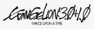 Evangelion 3.0 + 1.0 English Logo