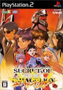 Cover - Secret of Evangelion (PlayStation 2)