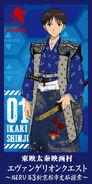 Toei Eigamura X Evangelion Collab Shinji 1.