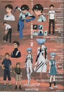 Shinji Rei Artwork (Rebuild)