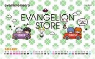 Eva Store 2014 May Wallpaper
