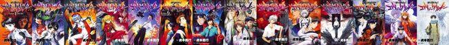 Manga Cover Banner.jpg