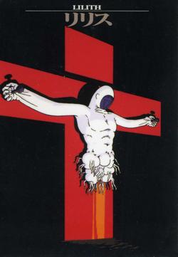 Lilith adam evangelion
