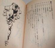 Evangerion RPG Kessen Daisan shin Tokyo shi 6