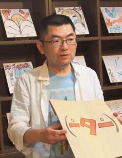 REAL Ikuto Yamashita.jpg