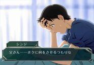 Detective Evangelion Juego 01