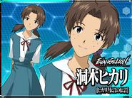 Evangelion Battlefields Support 008