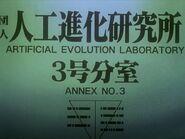 Laboratorio de Evolución Artificial Imag1