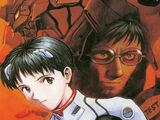 Manga y Literatura