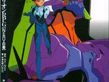 Neon Genesis Evangelion RPG Hakusho