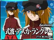 Evangelion Battlefields Support 025