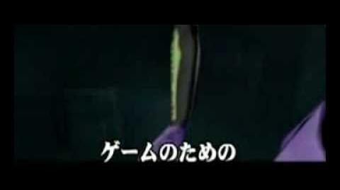 PS2 Secret of Evangelion