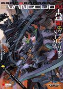 Evangelion ANIMA JP Cover Vol 4