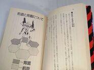Evangerion RPG Kessen Daisan shin Tokyo shi 5