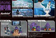 Evangelion Battlefields info jp