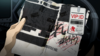 Shinji ID (Rebuild).png