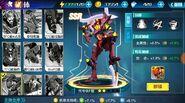NG Evangelion Juego Android EVA 02 Tipo F