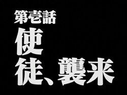SCREEN 01 Title 02.jpg