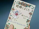 Referencia discreta a Rei Ayanami Evangelion 21.jpg