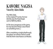 SIRP Profile - Kaworu
