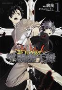 Evangelion Gakuen Datenroku Cover V1