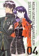 Evangelion Sadamoto CE Cover Vol 4