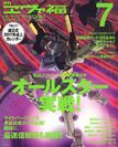 COVER Monthly Eva 20101218