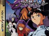 Neon Genesis Evangelion (Sega Saturn)