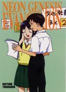 Mayumi Yamagishi con Shinji felices
