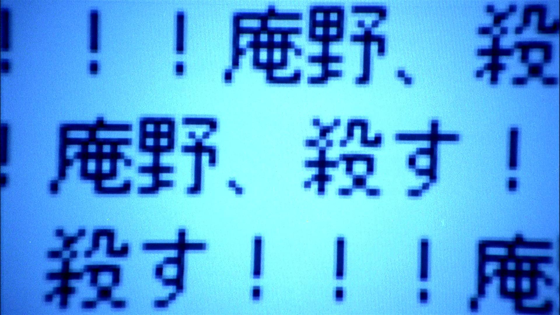 Neon Genesis Evangelion Sega rare postcard excellent condition
