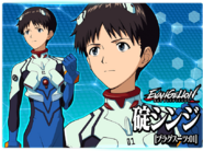 Evangelion Battlefields Playable Pilots 001