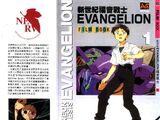 Neon Genesis Evangelion Film Books