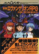 Neon Genesis Evangelion RPG Decisive Battle in Tokyo 3