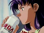 NGE 12 Misato bebiendo cerveza marca Boa.jpg