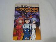 Evangerion RPG Kessen Daisan shin Tokyo shi 1