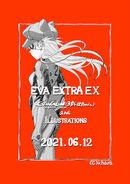 PROM EVA EXTRA-EXTRA 1