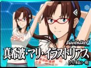 Evangelion Battlefields Support 038