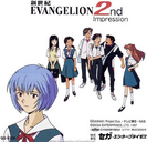 COVER 2nd Impression OST